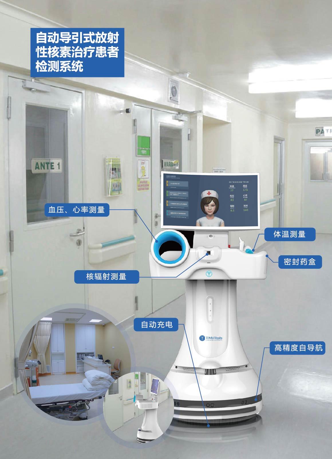 核医学-02.jpg